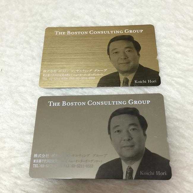 当時BCGの社長であった堀紘一氏から頂いたテレフォンカード