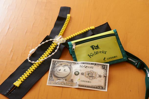 キッザニアの通貨