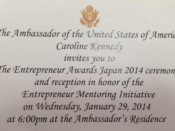 キャロライン・ケネディ米国駐日大使に招待されました