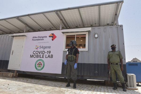 新型コロナに対抗するアフリカの挑戦:ダンゴート グループの事例
