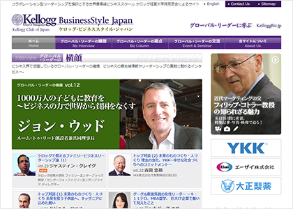 Kellogg BusinessStyle Japan
